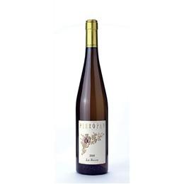 ソアーヴェ クラッシコ イタリア 激安 激安特価 送料無料 ヴェネト州高級白ワインです よりどり6本以上 Pieropan La Rocca Soave ピエロパン 750ml 白ワイン ラ クラシコ Classico ロッカ ソアベ ソアヴェ セールSALE%OFF
