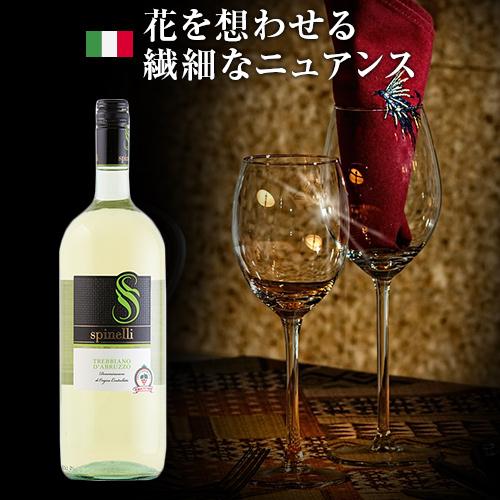 トレビアーノ100% 大容量のマグナムボトル よりどり6本以上 送料無料 1500ml Spinelli Trebbiano トレビアーノ ダブルッツォ イタリア マグナム 白ワイン 毎日がバーゲンセール ついに入荷 スピネッリ