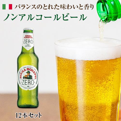 【楽天市場】モレッティ ビール 330ml イタリア …