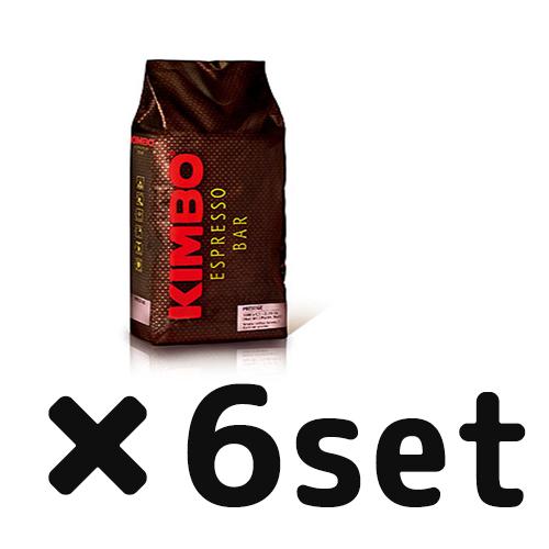 キンボ エスプレッソ豆プレステージ 1kg ×6袋set【KIMBO】