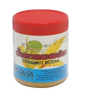 ココナッツの甘い香りただよう 大注目 送料無料 新品 黒糖の様な甘さの砂糖です ココナッツシュガーカップ 454g ココナッツシュガー