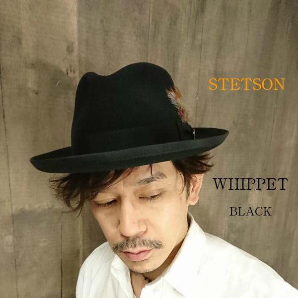 STETSON WHIPPET ファー フェルト 中折れハット メンズ ROYAL DELUXE ブラック 黒 58cn 60cm 紳士帽子 プレゼント ギフト