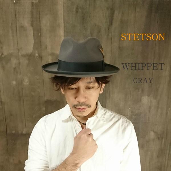 STETSON WHIPPET ファー フェルト 中折れハット メンズ ROYAL DELUXE グレー 58cn 60cm 紳士帽子 プレゼント ギフト