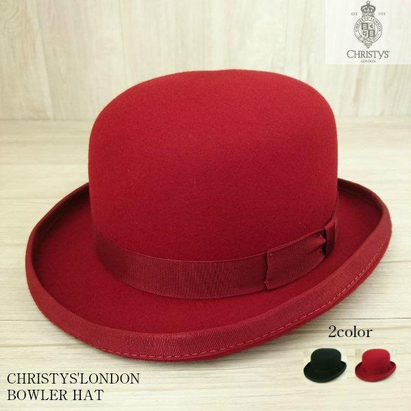 クリスティーズロンドン ボーラーハット メンズ レディース ユニセックス CHRISTYS'LONDON ウールフェルト ダービーハット 山高帽子 [カラー]レッド 赤