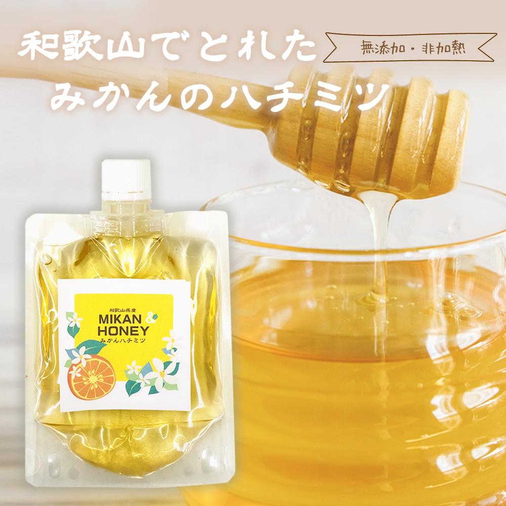 みかんの産地、和歌山「有田みかん」の花から採蜜したハチミツです。一口食べると、上品な甘みと爽やかな柑橘の風味が口いっぱいに広がります。最後まで使いやすいパウチパックです。 【2021年新蜜】『和歌山でとれたみかんのハチミツ』メール便 送料無料 非加熱 抗生物質 不使用 無添加 はちみつ 国産 みかん 蜂蜜 和歌山県産 有田 採蜜 生はちみつ100% 純粋 健康 栄養 パウチ パック 手軽 ギフト 贈り物 食品 敬老 敬老の日 敬老ギフト 敬老の日ギフト 敬老