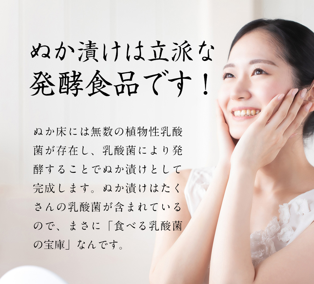 https://www.rakuten.ne.jp/gold/tarunoaji/smimg/nukadoko/n1980.jpg
