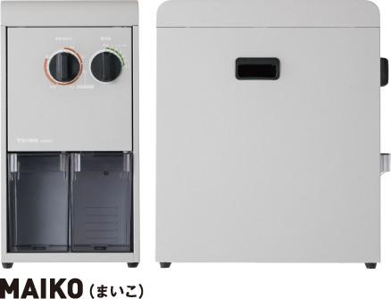 精米機 タイワ製精米機 一般家庭タイプ MAIKO(まいこ)
