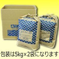 10 Kg rice March 25, 2003, Fukushima Koshihikari rice 10 kg