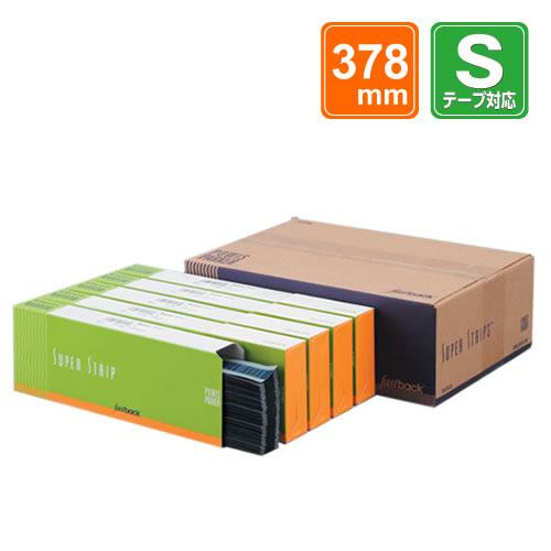 ★ファーストバックモデル15xs専用★製本SテープスタンダードタイプCOL MEDIUM