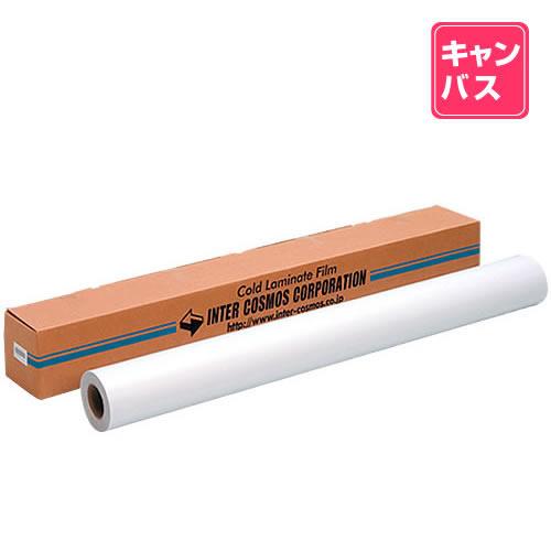 エコノミーキャンバス PVC(塩ビタイプ) 1070×50