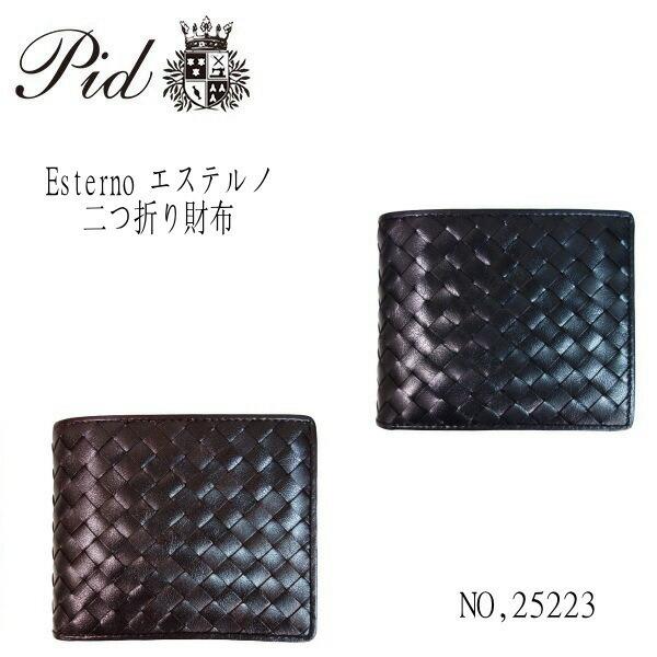 PID ピー・アイ・ディー 財布 二つ折り財布  ウォレット 二つ折りウォレット(北海道、沖縄、離島代引き不可、送料無料対象外)