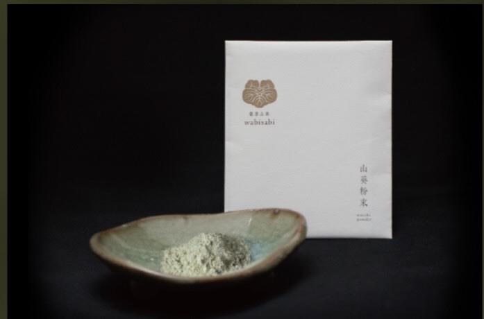 最高品種のわさび粉末を水に溶くだけで香りのいい鼻がツーンとくるわさびが作れます 真妻わさび 真妻ワサビ 正規品 わさび粉末 ワサビ粉末 わさび ワサビ 粉末 粉 水に溶くだけで100%本わさびが蘇る 10g 新潟県糸魚川産 国産 海外みやげ 高級 便利なプロ用食材 wabisabi 送料無料激安祭 山葵粉末 100%