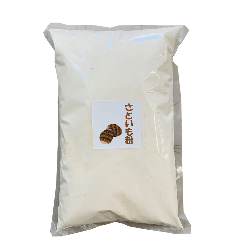 新潟産の里芋をパウダーにしました 里芋粉 1kg 高い素材 新潟産 国産 セラミック乾燥 製菓 微粉末 激安超特価 蒸し済み 製粉
