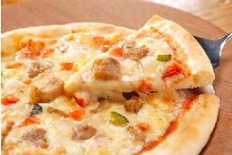 冷凍 Aグリルチキンピッツァ#800 MCC 冷凍食品 洋風料理 10800円以上で送料無料 評判 業務用食材 ピザ 世界の人気ブランド
