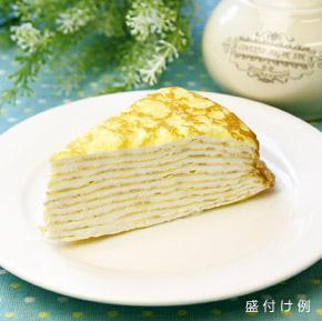 冷凍 北海道ミルクレープ バニラ 約80g×4個入 コクボ 数量は多 北海道産まれのミルクレープです 業務用食材 冷凍食品 10800円以上で送料無料 ケーキ 洋菓子 保障