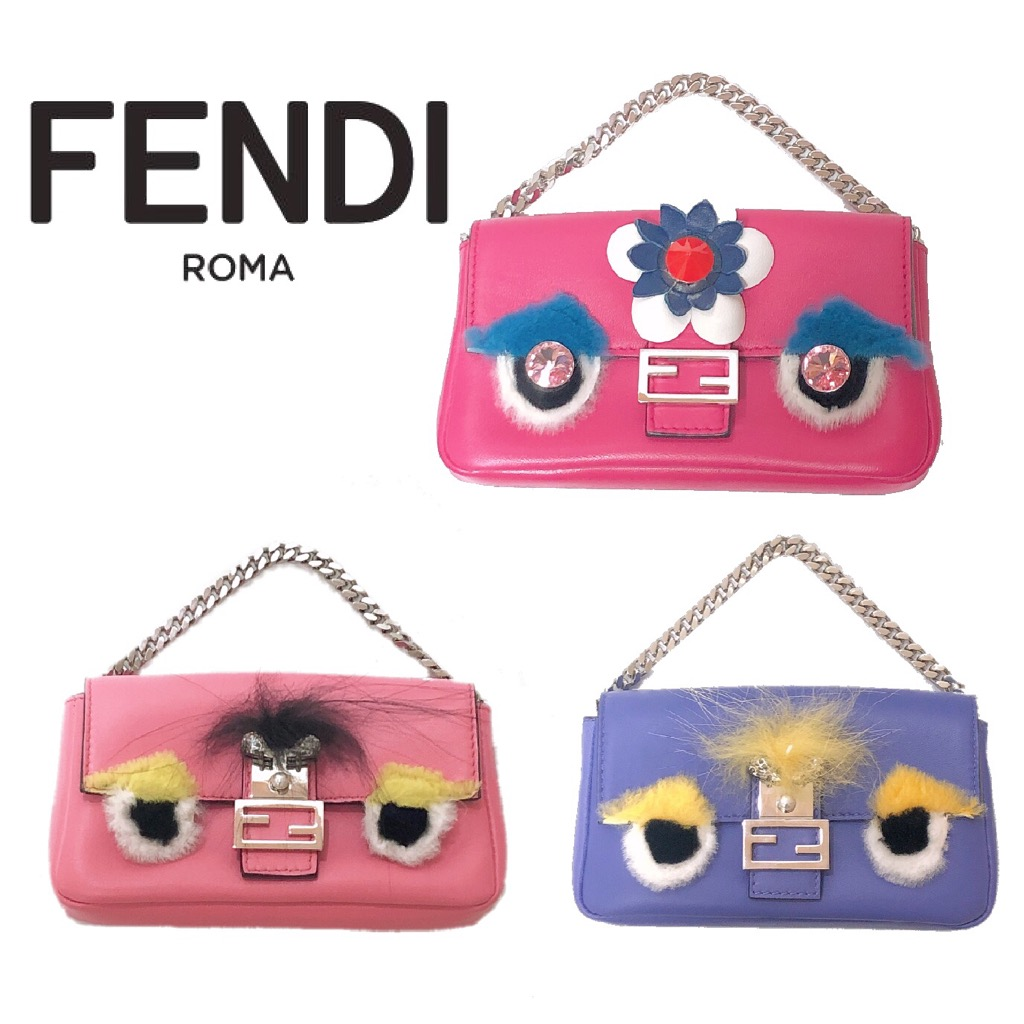 【新品】FENDI/フェンディ モンスター マイクロバケットポーチ ポシェット ショルダーバッグ 2way 8M0354 7JC ピンク パープル レザー アクセサリーポーチ 正規品