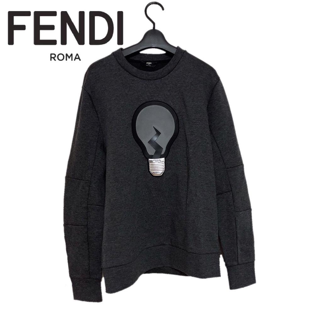 【新品】確実正規品 FENDI フェンディ 電球 モチーフ スウェット シャツ トレーナー グレー 灰 メンズ IT50 L