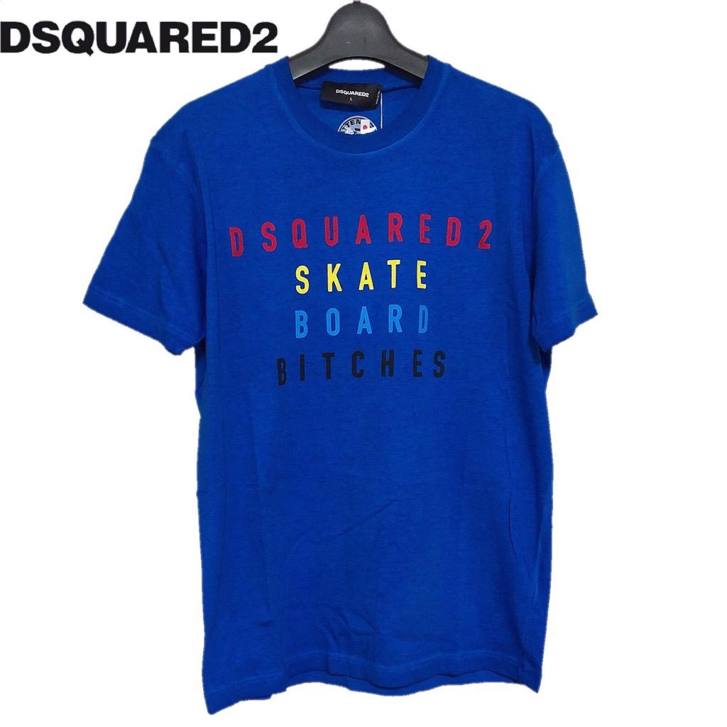 【新品】確実正規品 DSQUARED2 ディースクエアード プリント Tシャツ ブルー 青 L
