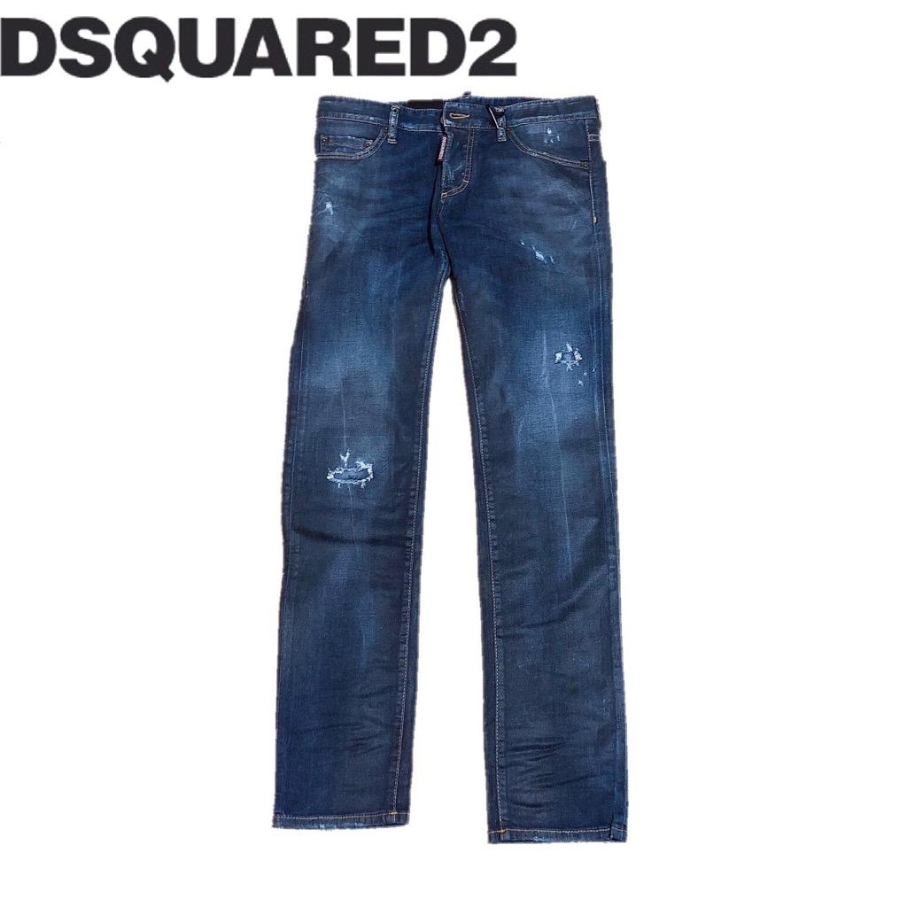 【新品】確実正規品 DSQUARED2 ディースクエアード SLIM JEAN スリム ジーンズ ネイビー 紺 メンズ TG46 M