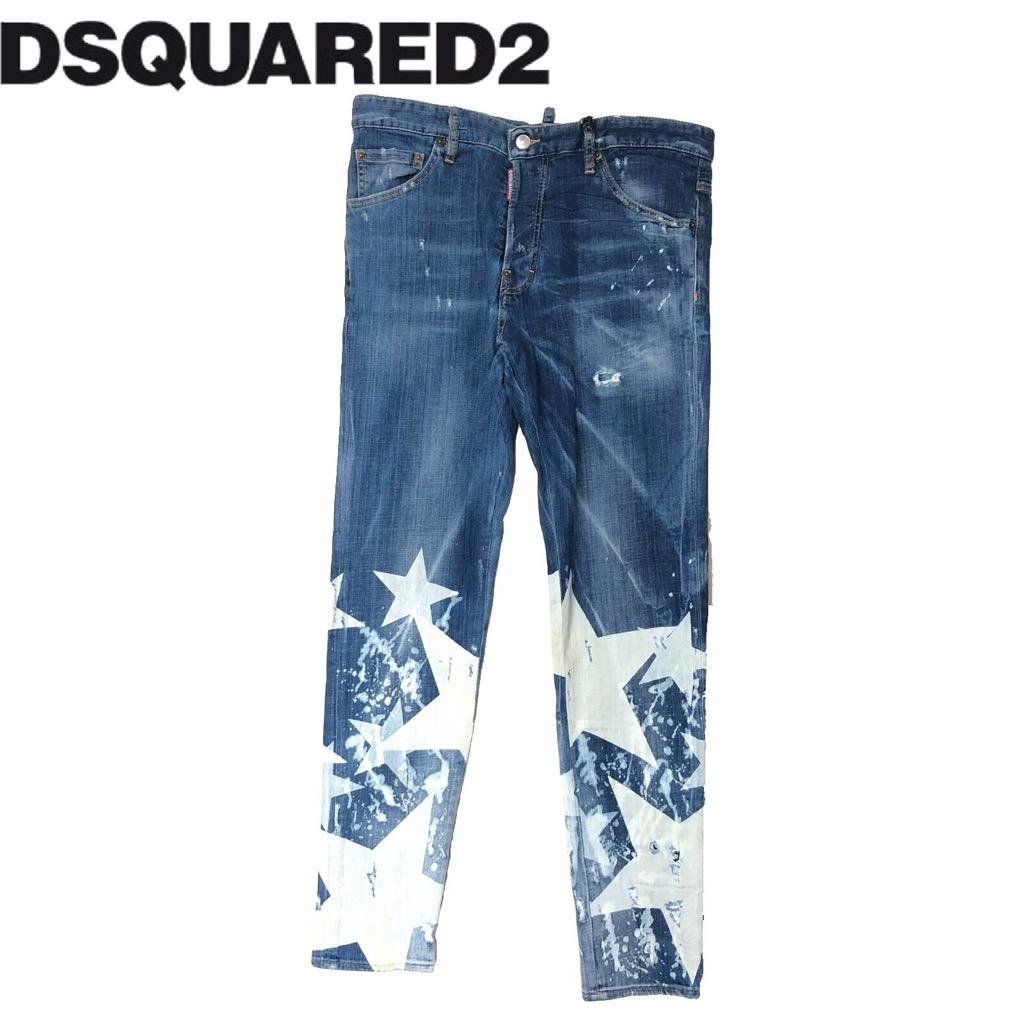 【新品】確実正規品 DSQUARED2 ディースクエアード COOL GUY JEAN クールガイ ジーンズ スター 星 メンズ TG50 Lサイズ