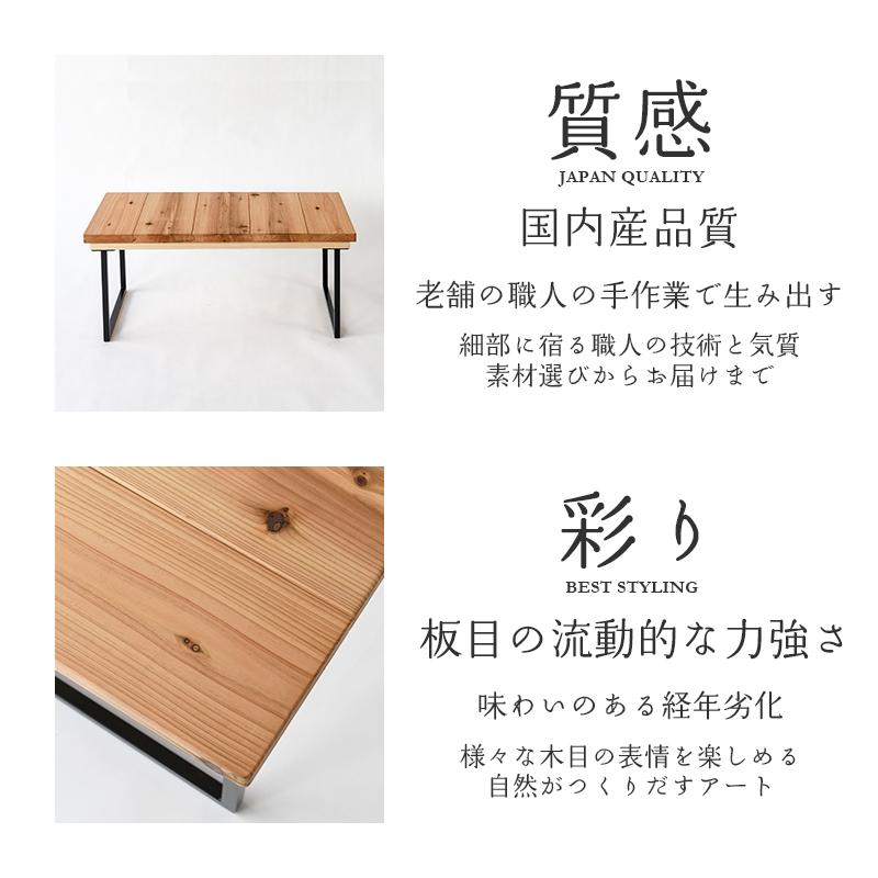 ダイニングベンチ椅子いす木製おしゃれイス腰掛け和風日本製1年間保証【クルーズ89cm4脚セット】おすすめダイニングチェア和風椅子ベッド送料無料