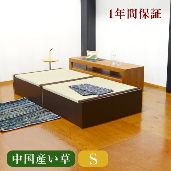 畳ベッド シングル多機能収納付き畳ベッド プルラリタDX[ヘッドなし]シングルサイズ[中国産い草畳表/縁付き畳]日本製 1年間保証 送料無料