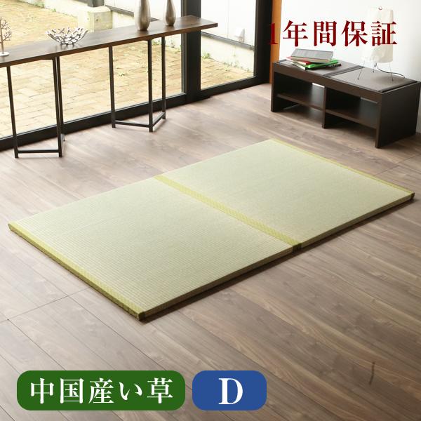 畳ベッド ダブルおくだけフローリング畳ベッド ダブルサイズ(畳2枚1セット)[爽やか畳/中国産い草畳表/縁付き畳]日本製 1年間保証 送料無料置き畳 畳ベット たたみベッド たたみベット ベット