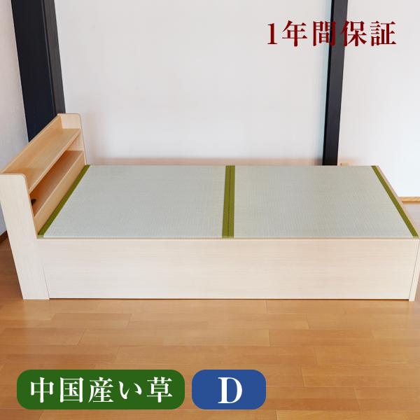 畳ベッド ダブル用ベッド用取り換え畳 ダブルサイズ(畳2枚1セット)爽やか畳/中国産い草畳表/縁付き畳日本製 送料無料ベッド用畳 オーダーサイズ 交換 ベット用畳 畳ベット