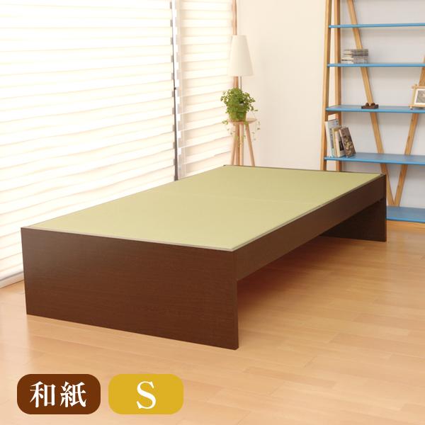 畳ベッド ダブル用ベッド用取り換え畳[調湿機能畳/カルボ]ダブルサイズ(畳2枚1セット)炭入り畳/国産和紙畳表/縁付き畳日本製ベッド用畳 オーダーサイズ 交換 ベット用畳 畳ベット 送料無料