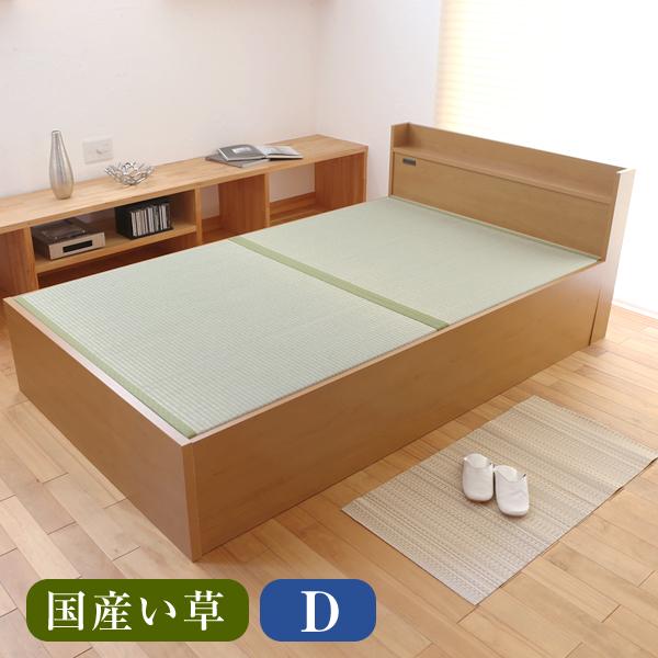 畳ベッド ダブル用ベッド用取り換え畳[調湿機能畳/エアーラッソ]ダブルサイズ(畳2枚1セット)国産い草畳表/縁付き畳日本製ベッド用畳 オーダーサイズ 交換 ベット用畳 畳ベット 送料無料