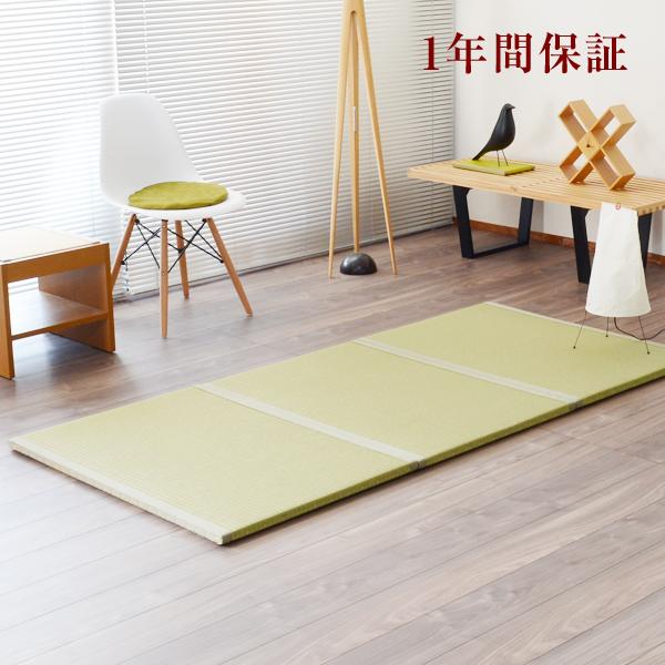 全品ポイント2倍【4/26(金)1:59迄】 Arida tatami3 kokusanigusa1帖 縁付3枚セット日本製い草畳表エアーラッソ床日本製