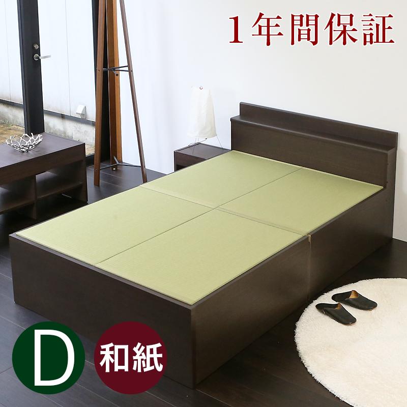 畳ベッド ダブル たたみベッド 畳 収納付きベッド 宮付き 畳ベット ベッドフレーム 木製ベッド おすすめアートン ダブルサイズ 【和紙畳】1年間保証 日本製 送料無料