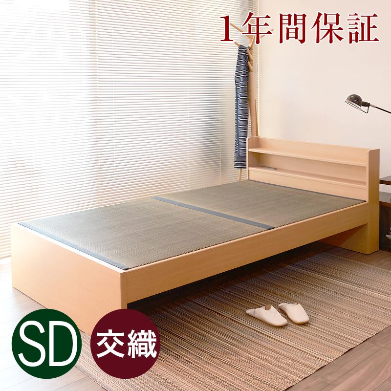 畳ベッド セミダブル たたみベッド 畳 コンセント付き USB付き 棚付き 宮付き 畳ベット ベッドフレーム 木製ベッド おすすめノーブル セミダブルサイズ 【交織畳】1年間保証 日本製 送料無料