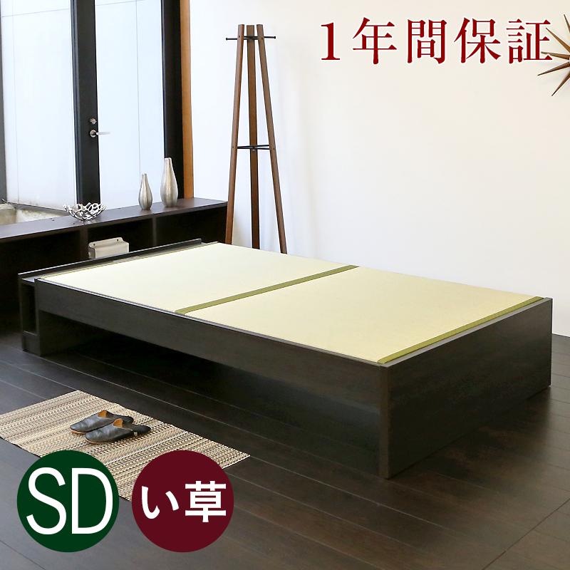 畳ベッド セミダブル たたみベッド コンセント付き USB付き 畳 ヘッドレスベッド 畳ベット ベッドフレーム 木製ベッド マットレス対応 おすすめゼン・テスタ セミダブルサイズ 【中国産い草畳】1年間保証 日本製 送料無料