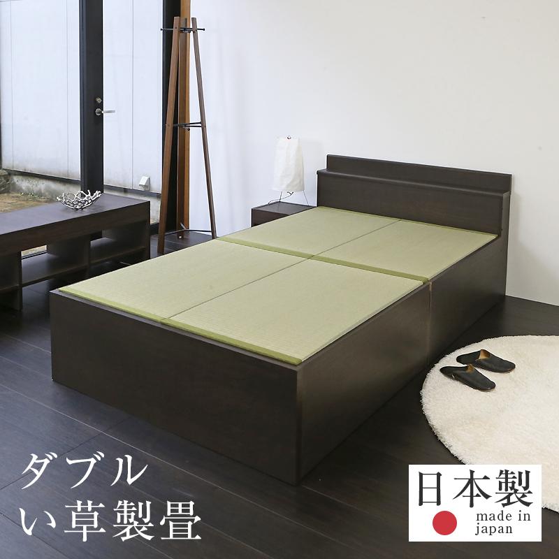畳ベッド ダブルベッド 大容量収納ベッド 大型収納 い草製畳 日本製 1年間保証 【アートン 中国産い草畳】 送料無料※こちらの商品は宮(棚)部分もお客様組立タイプです。