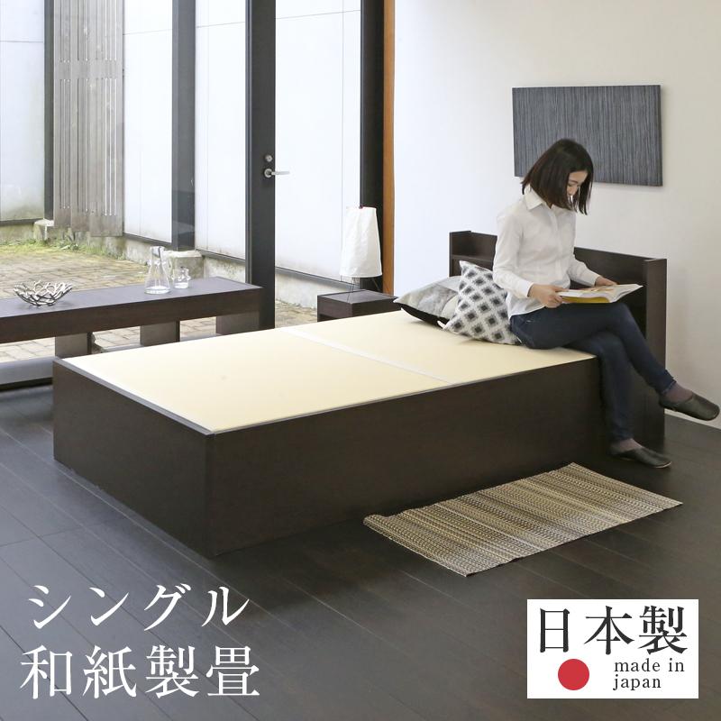 畳ベッド シングルベッド 大容量収納ベッド 大型収納 和紙製畳 日本製 1年間保証 【コンビニエント 和紙畳】 おすすめ たたみベッド 収納付き コンセント 棚付き 宮付き 木製ベッド 送料無料
