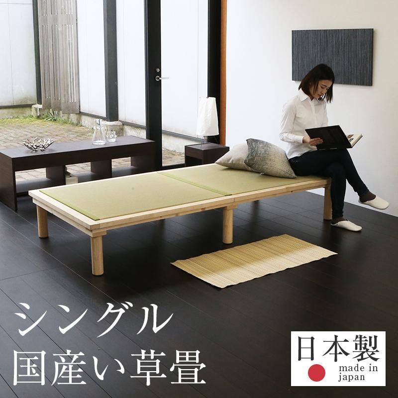 畳ベッド シングルベッド ヘッドレスベッド たたみベッド い草製 日本製 1年間保証 【コモド 国産い草畳】 おすすめ 畳ベット 小上がり 丸脚 木製ベッド 送料無料
