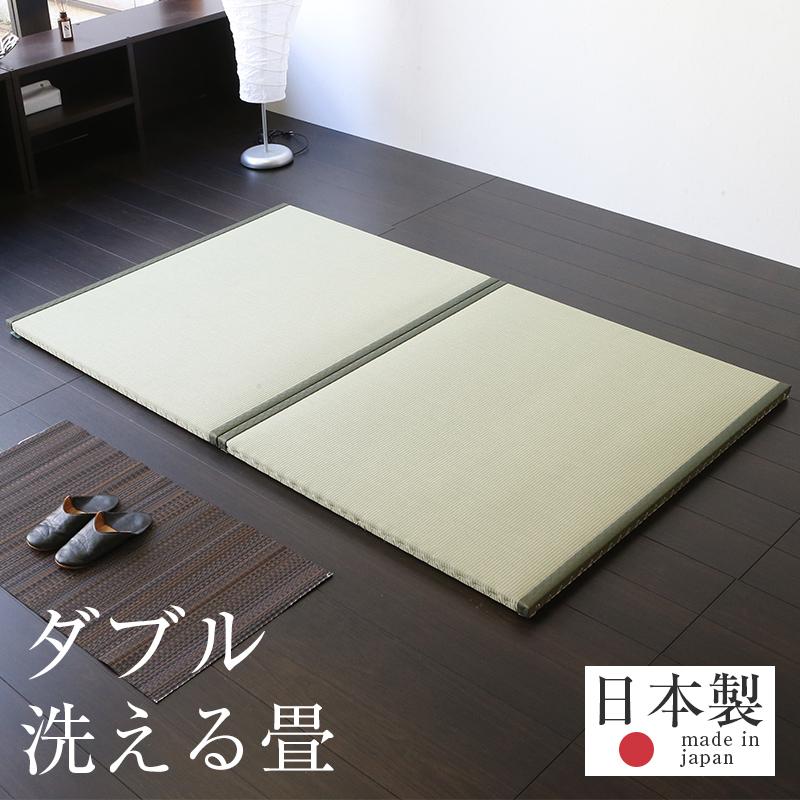 畳ベッド ダブル 置くだけ フローリング畳 和紙 畳2枚1セット 日本製 1年間保証 【おくだけフローリング畳ベッド 和紙畳 銀白カラー】 おすすめ ダブルベッド 置き畳 たたみベッド 送料無料