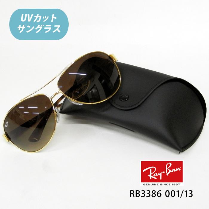 【Ray-Ban(レイバン)RB3386 001/13 67サイズ RayBan サングラス】【レイバン国内正規品販売認定店】