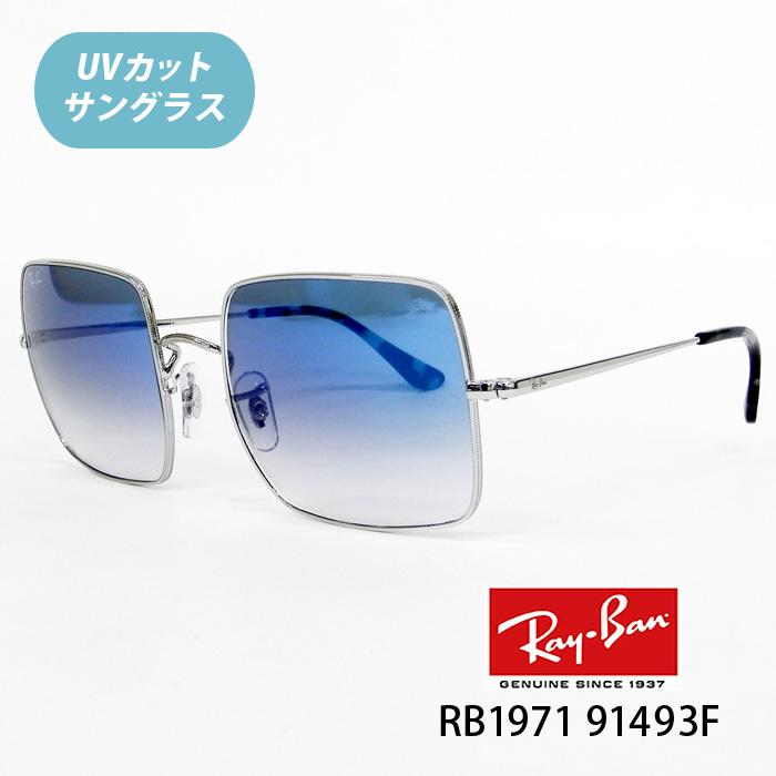 ray ban aviator sunglasses blue sale