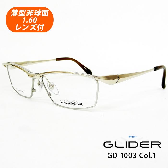薄型非球面レンズ付【GLIDER(グライダー)GD-1003 Col.1(ホワイトゴールド)跳ね上げフレーム】(伊達メガネ・近視・乱視・老眼・遠視)日本製 フリップアップ ハネ上げ