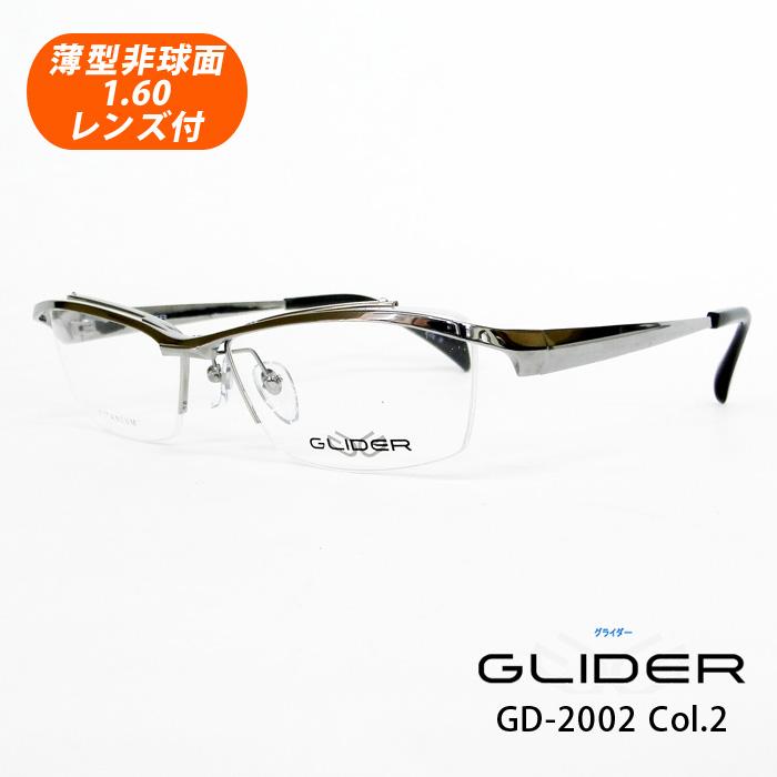 薄型非球面レンズ付【GLIDER(グライダー)GD-2002 Col.2(ライトグレー)】跳ね上げフレーム(伊達メガネ・近視・乱視・老眼・遠視)フリップアップ ハネ上げ
