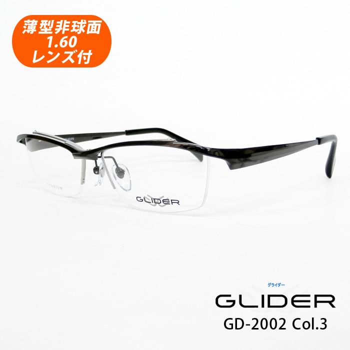 薄型非球面レンズ付 GLIDER グライダー GD 2002 Col 3 ガンメタル跳ね上げフレーム 伊達メガネ・近視・乱視・老眼・遠視 フリップアップ ハネ上げOuTPXikZ