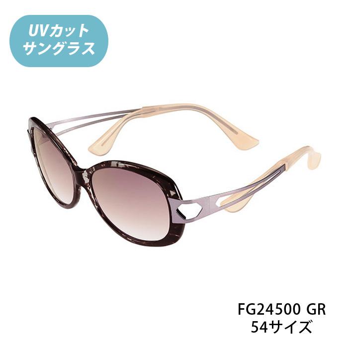 【Choco Sun(ちょこサン)FG24500 Col.GR(グレー/バイオレットハーフ)54サイズ(Sサイズ)】UVカット、青色光線(ブルーライト)カット付サングラス★