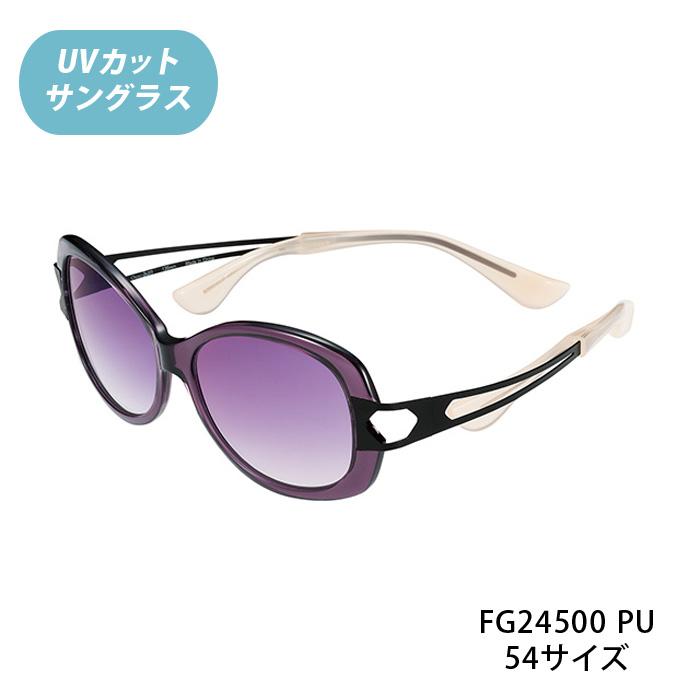 【Choco Sun(ちょこサン)FG24500 Col.PU(パープル/パープルハーフ)54サイズ(Sサイズ)】UVカット、青色光線(ブルーライト)カット付サングラス★