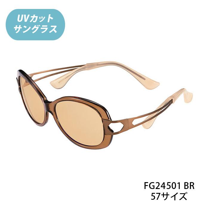 【Choco Sun(ちょこサン)FG24501 Col.BR(ブラウン/ブラウン)57サイズ(Mサイズ)】UVカット、青色光線(ブルーライト)カット付サングラス★