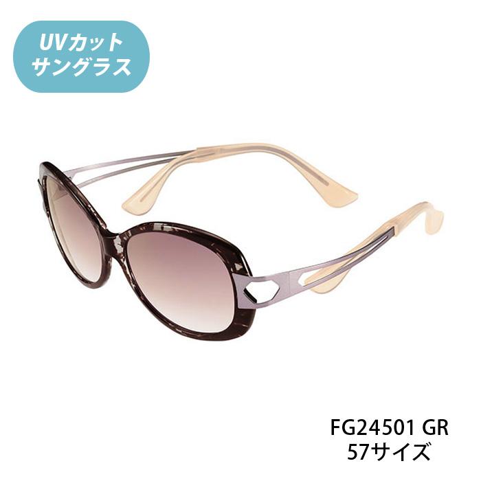 【Choco Sun(ちょこサン)FG24501 Col.GR(グレー/バイオレットハーフ)57サイズ(Mサイズ)】UVカット、青色光線(ブルーライト)カット付サングラス★