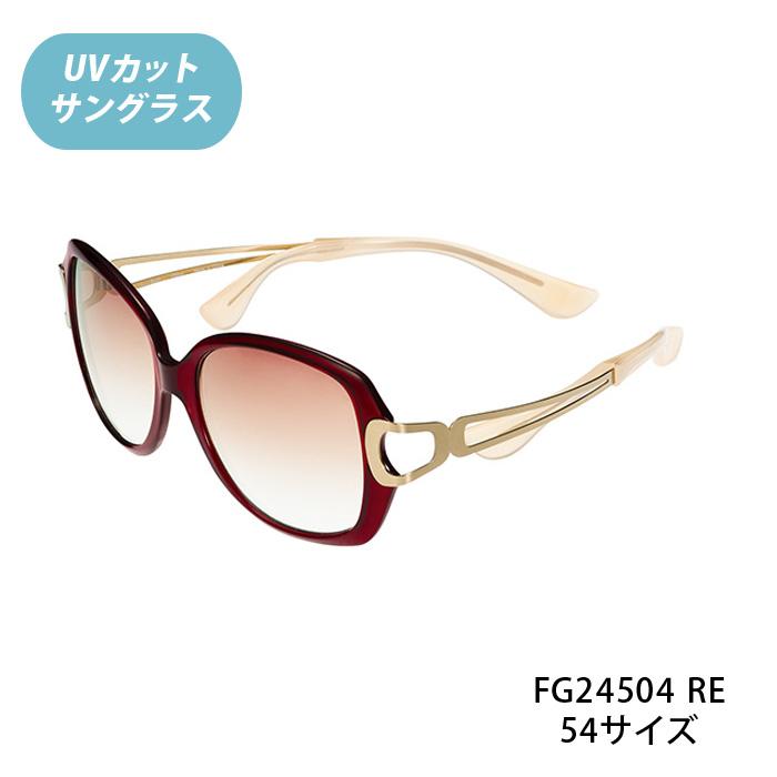 【Choco Sun(ちょこサン)FG24504 Col.RE(レッド/ワインハーフ)54サイズ】UVカット、青色光線(ブルーライト)カット付サングラス★