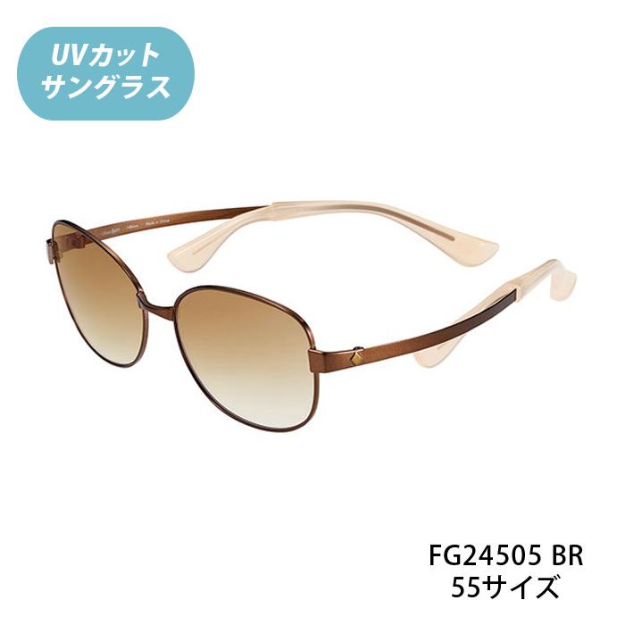 【Choco Sun(ちょこサン)FG24505 Col.BR(ブラウン/ブラウンハーフ)55サイズ】UVカット、青色光線(ブルーライト)カット付サングラス★