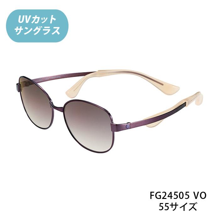 【Choco Sun(ちょこサン)FG24505 Col.VO(バイオレット/グレーハーフ)55サイズ】UVカット、青色光線(ブルーライト)カット付サングラス★